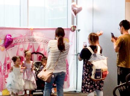 8月9〜15日 静岡浜松遠鉄百貨店にておひめさまごっこが開催されました