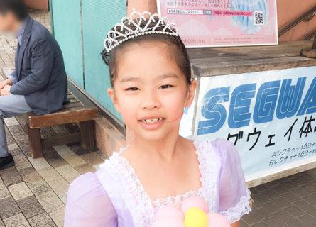 9/21.22静岡県浜松フルーツパーク時之栖でおひめさまごっこプロジェクトを開催!